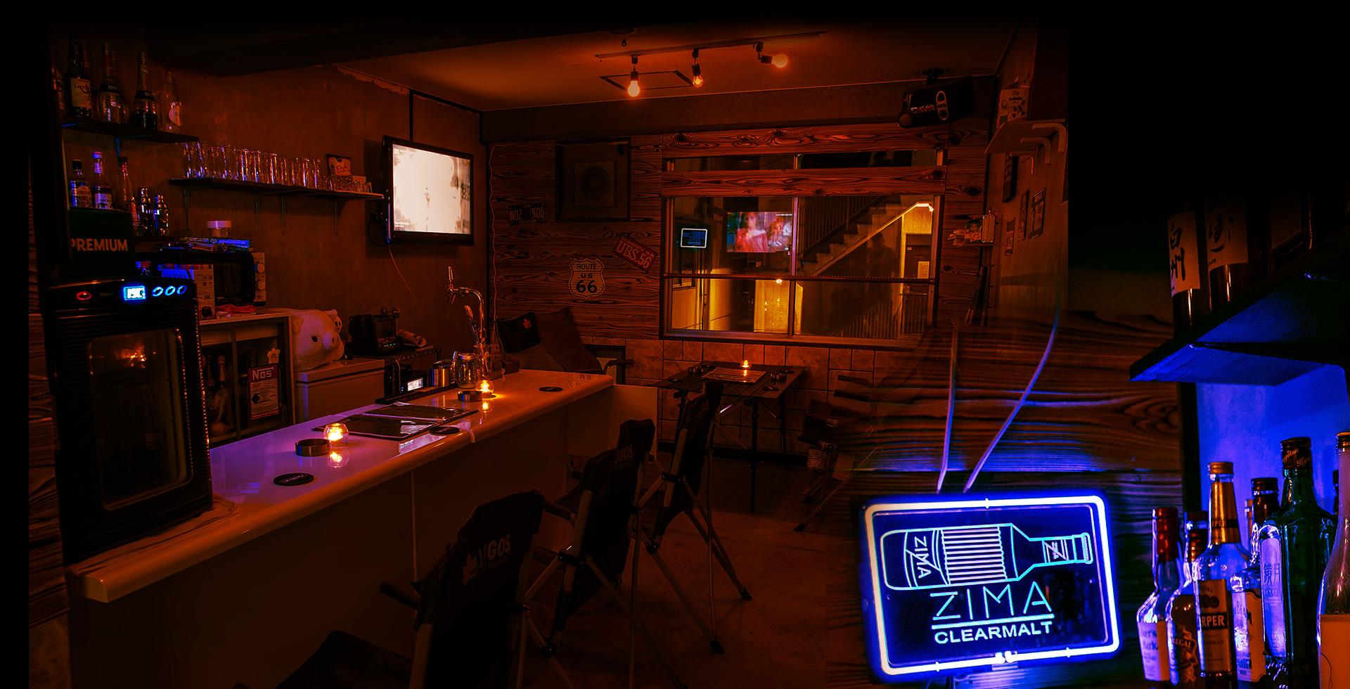 Girl's Bar 7